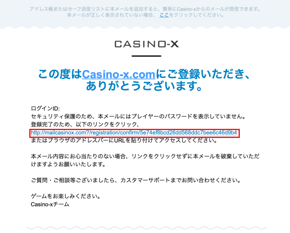 casinox4