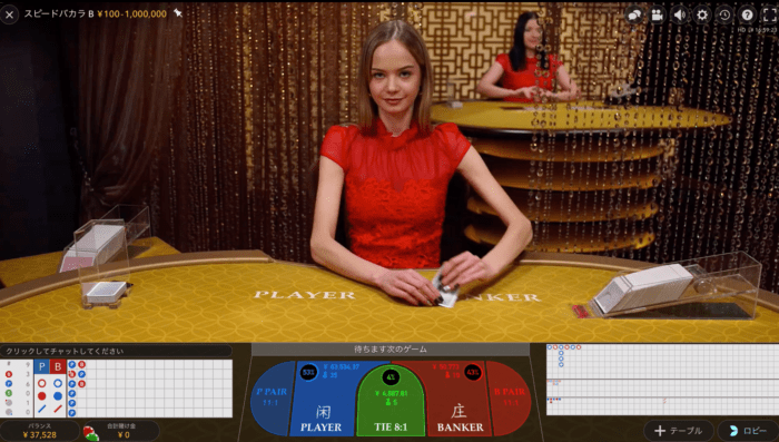 onlinecasino_introduction_2