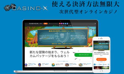 casinox_top