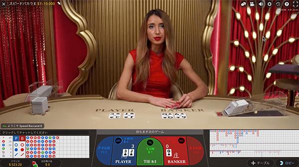 casino-x_d2_start