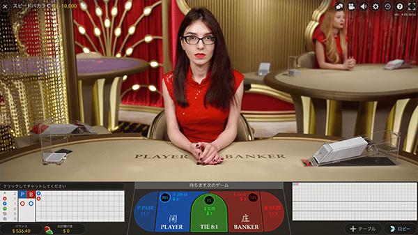casino-x_end