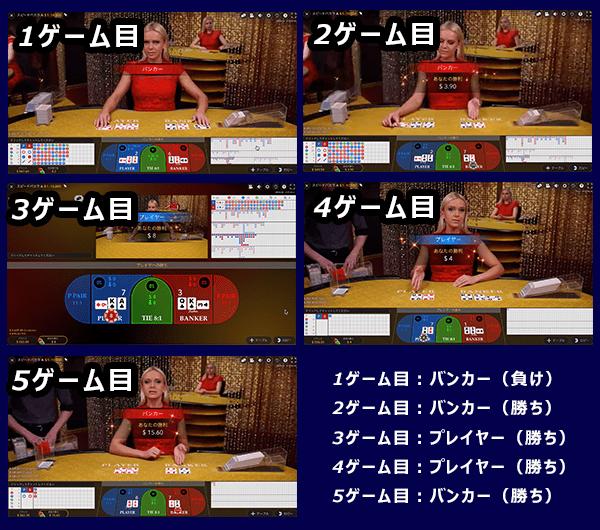 casino-x_d4_game