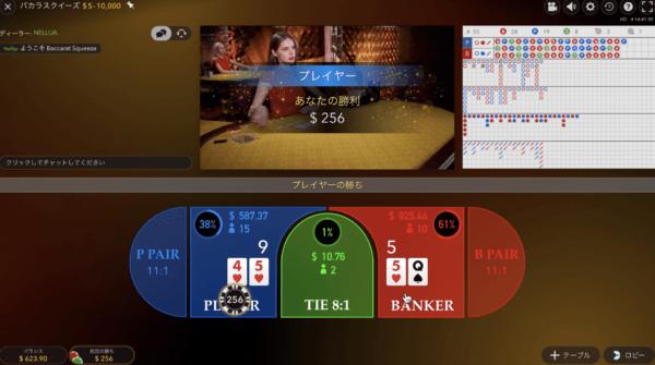 casinox_d10_1