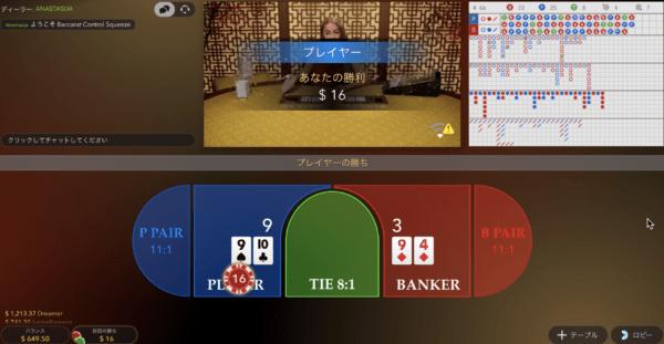 casinox_d11_1