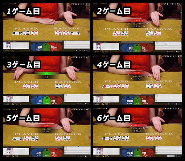 casinox_d3_game
