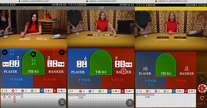 casinox_d6