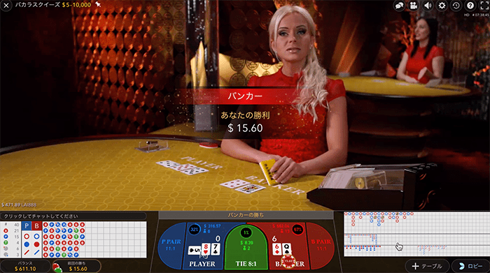 casinox_d8_3