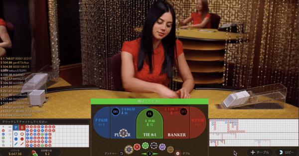 casinox_d12_1