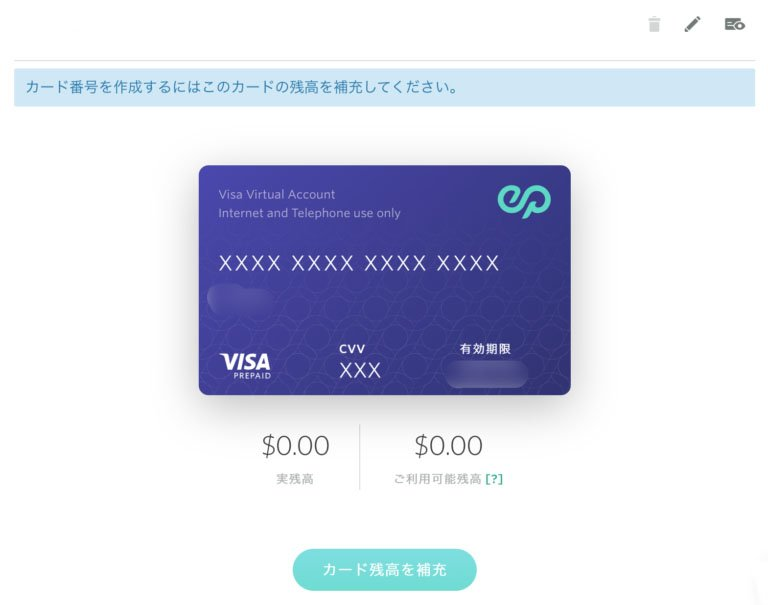 entropay_payment3