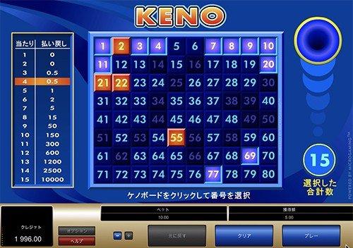 keno4