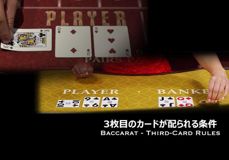 third_card