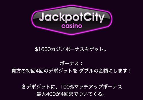 jackpotcity3