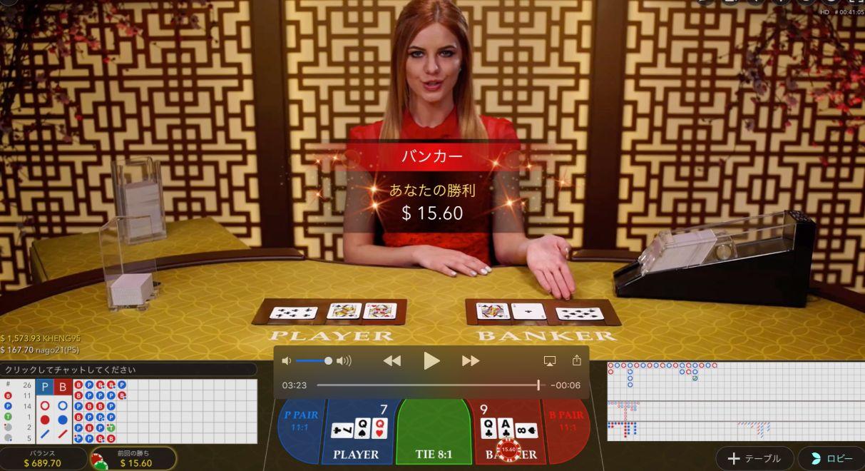 casino-x_d14
