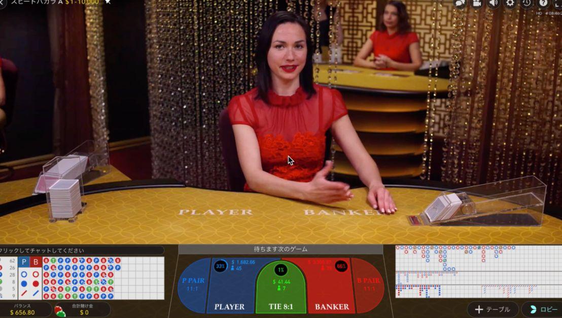 casino-x_d13_1