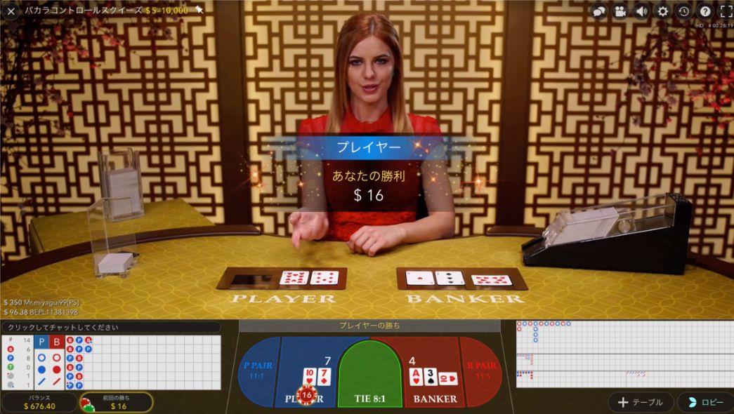 casino-x_d13_2