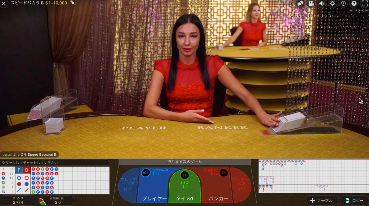 casinox_d17_1