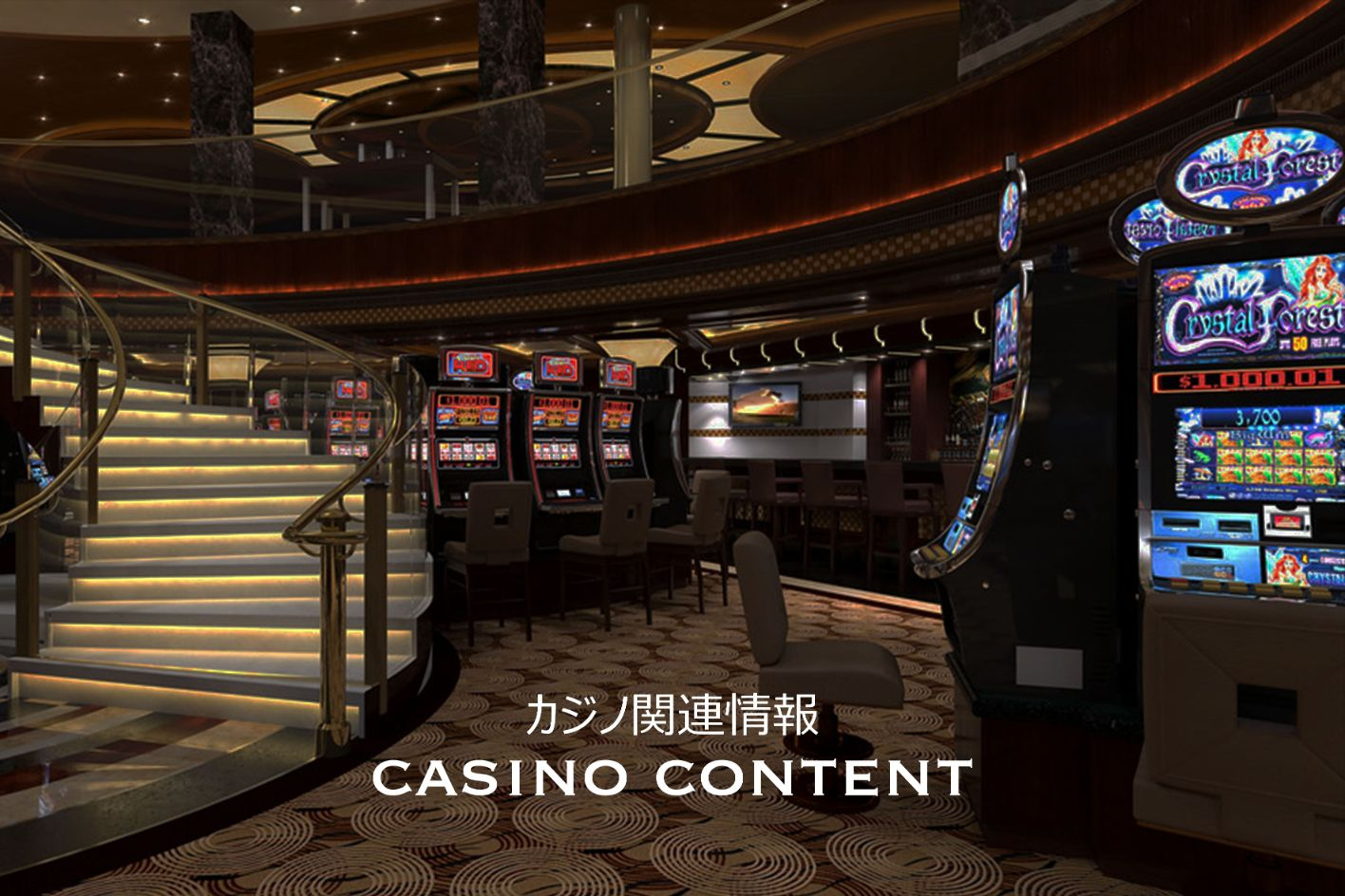 casino_content