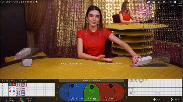 casinox_d20_1