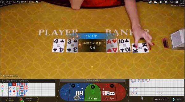 casinox_d20_2