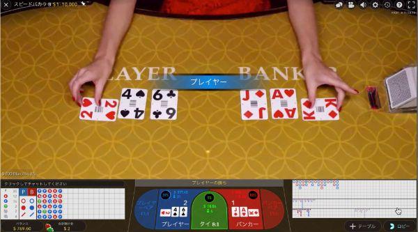 casinox_d20_4