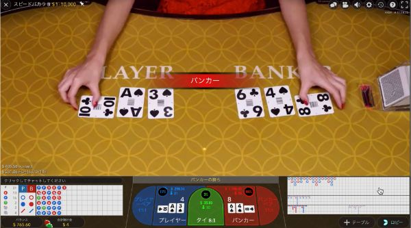 casinox_d20_5
