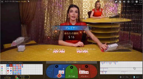 casinox_d20_6