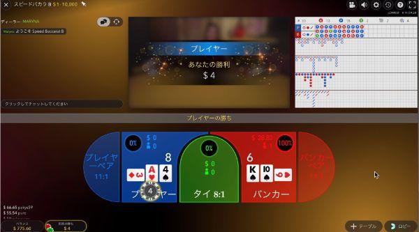 casinox_d20_7
