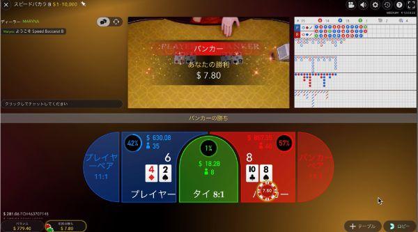 casinox_d20_8