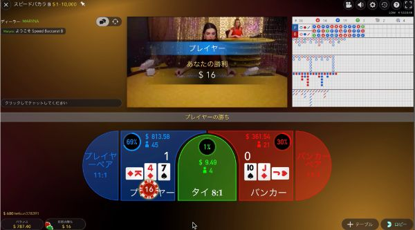 casinox_d20_9