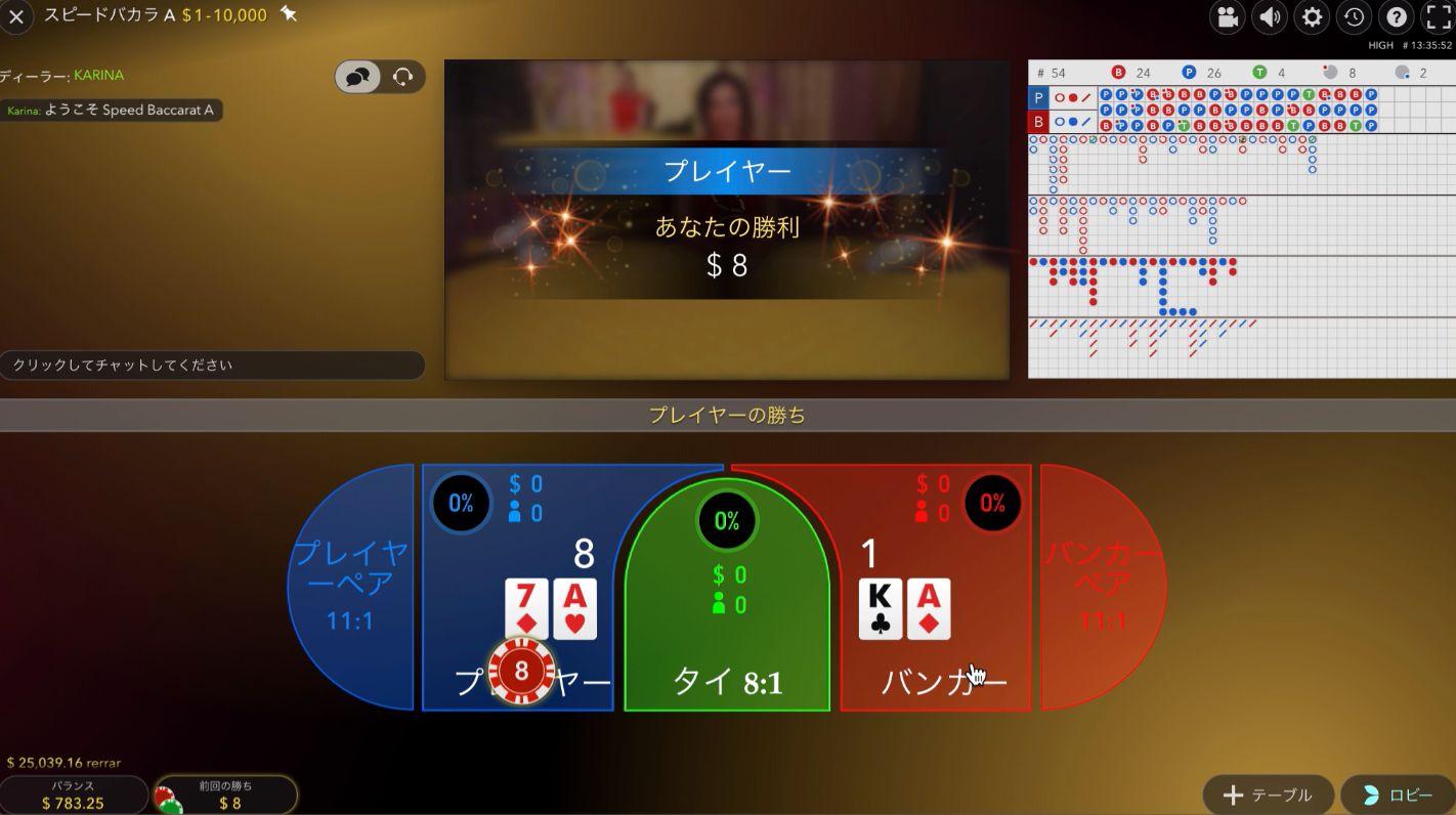 casinox_d21_4