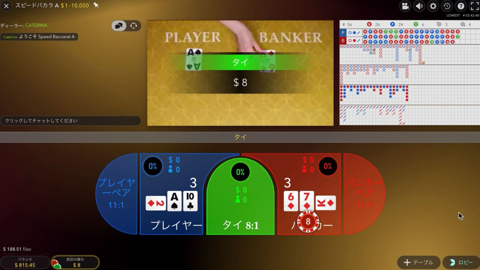 casinox_d23_3
