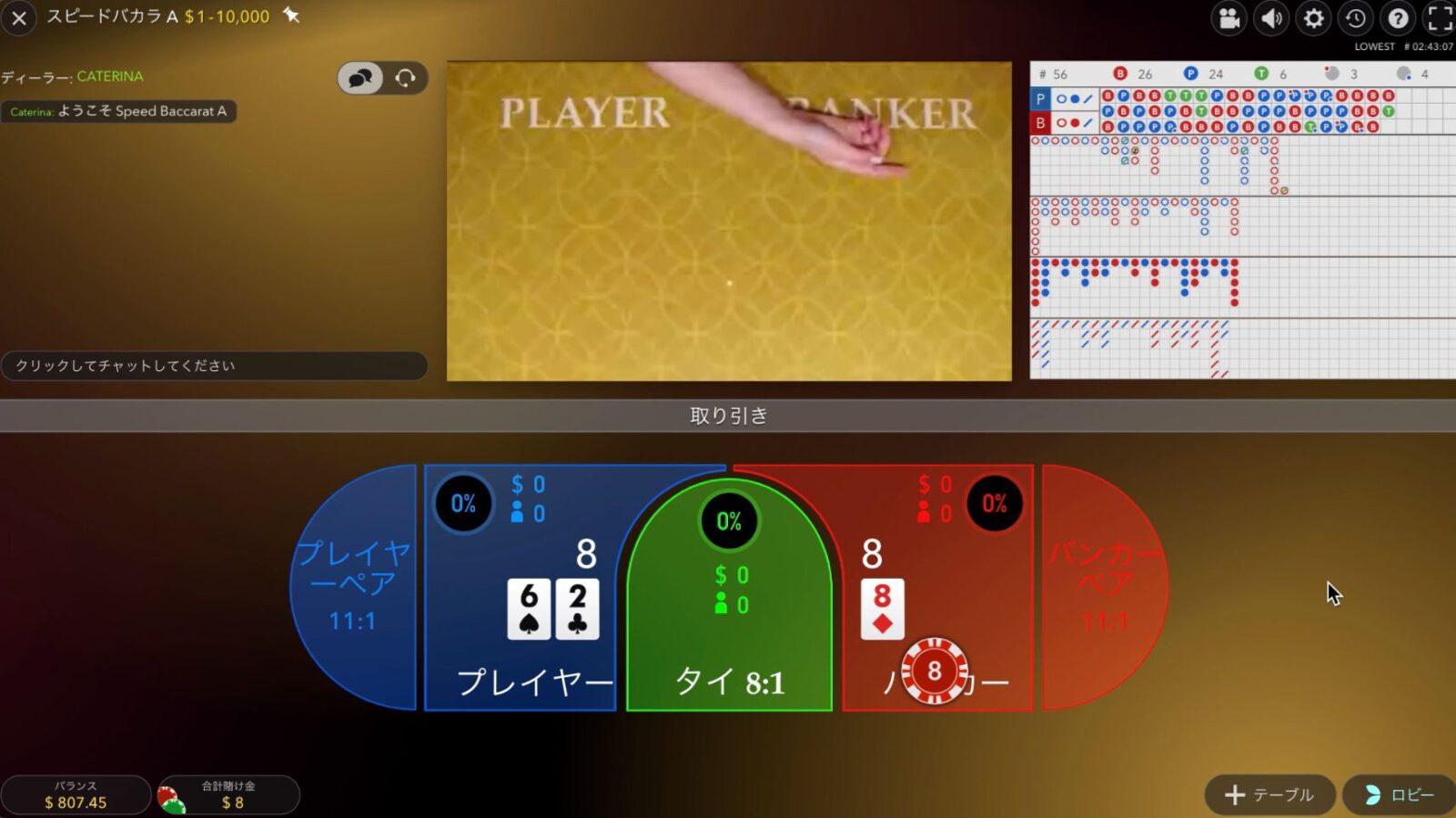casinox_d23_4