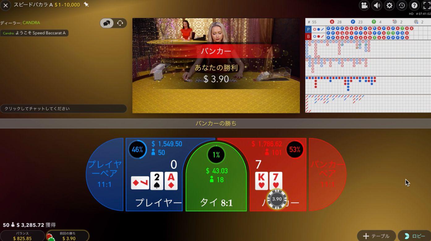 casinox_d24_3