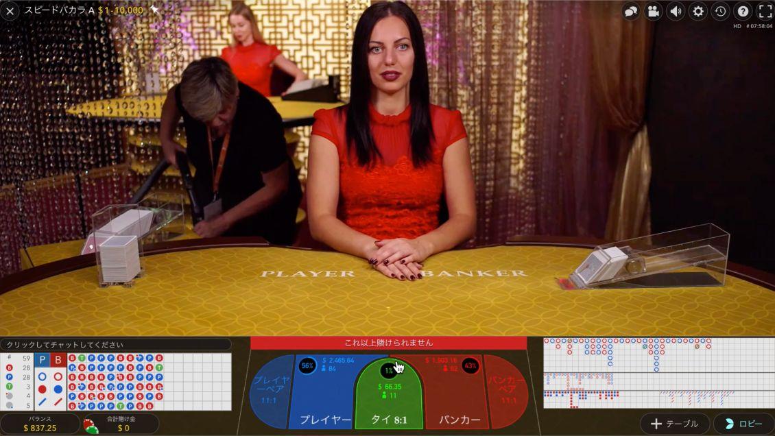 casinox_d25_1