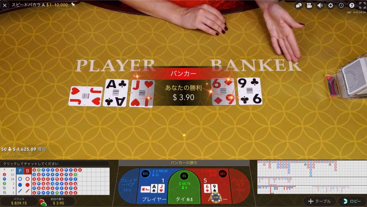 casinox_d25_2