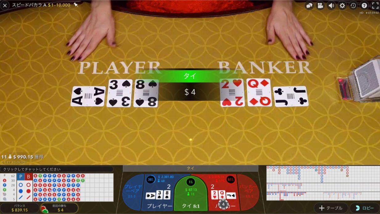casinox_d25_3