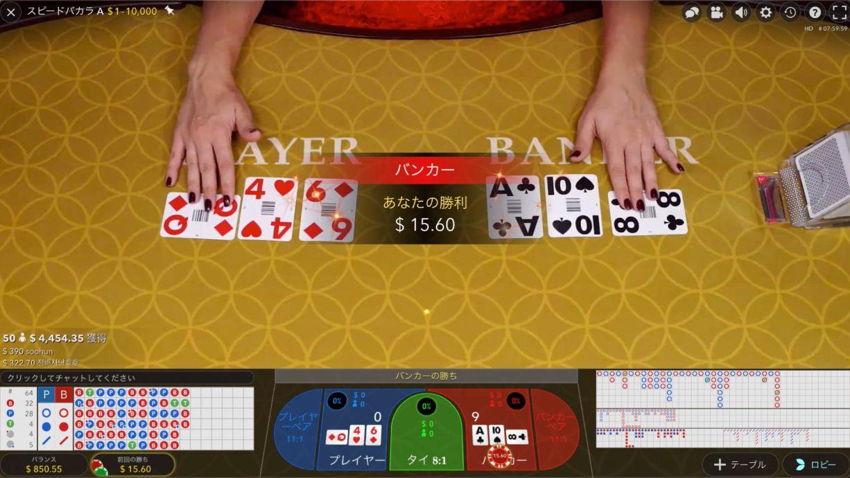 casinox_d25_5