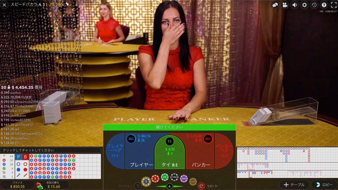 casinox_d25_6
