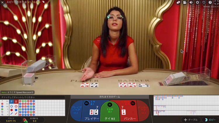 casinox_d28_最初