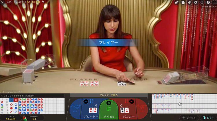 casinox_d28_3