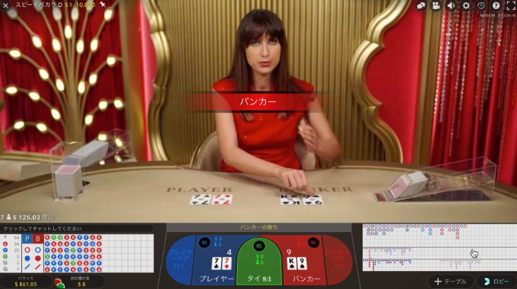 casinox_d28_4