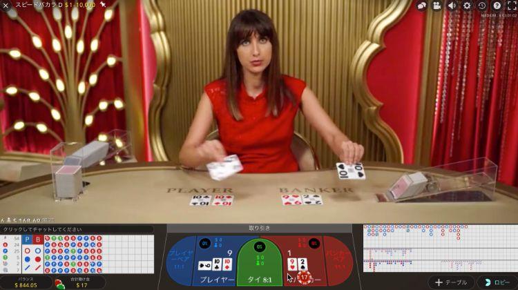 casinox_d28_5