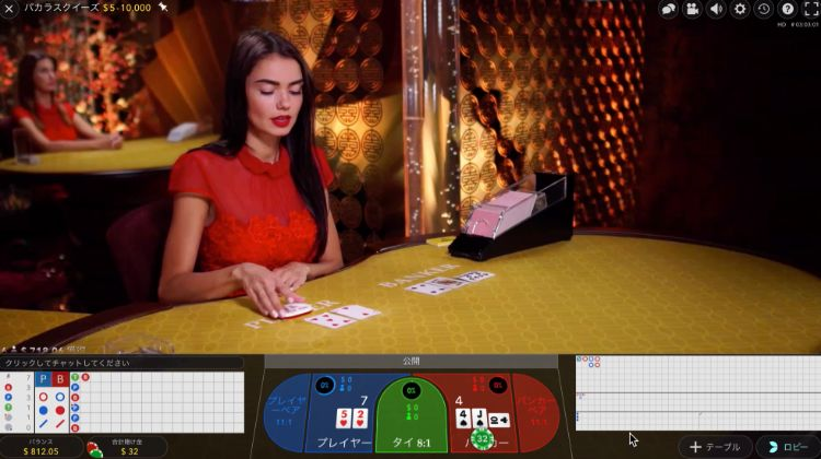 casinox_d28_6