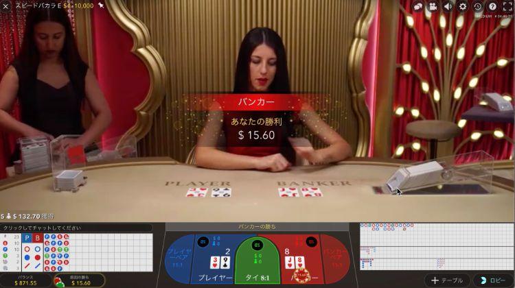 casinox_d28_9