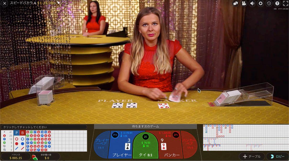 casinox_d30_最初