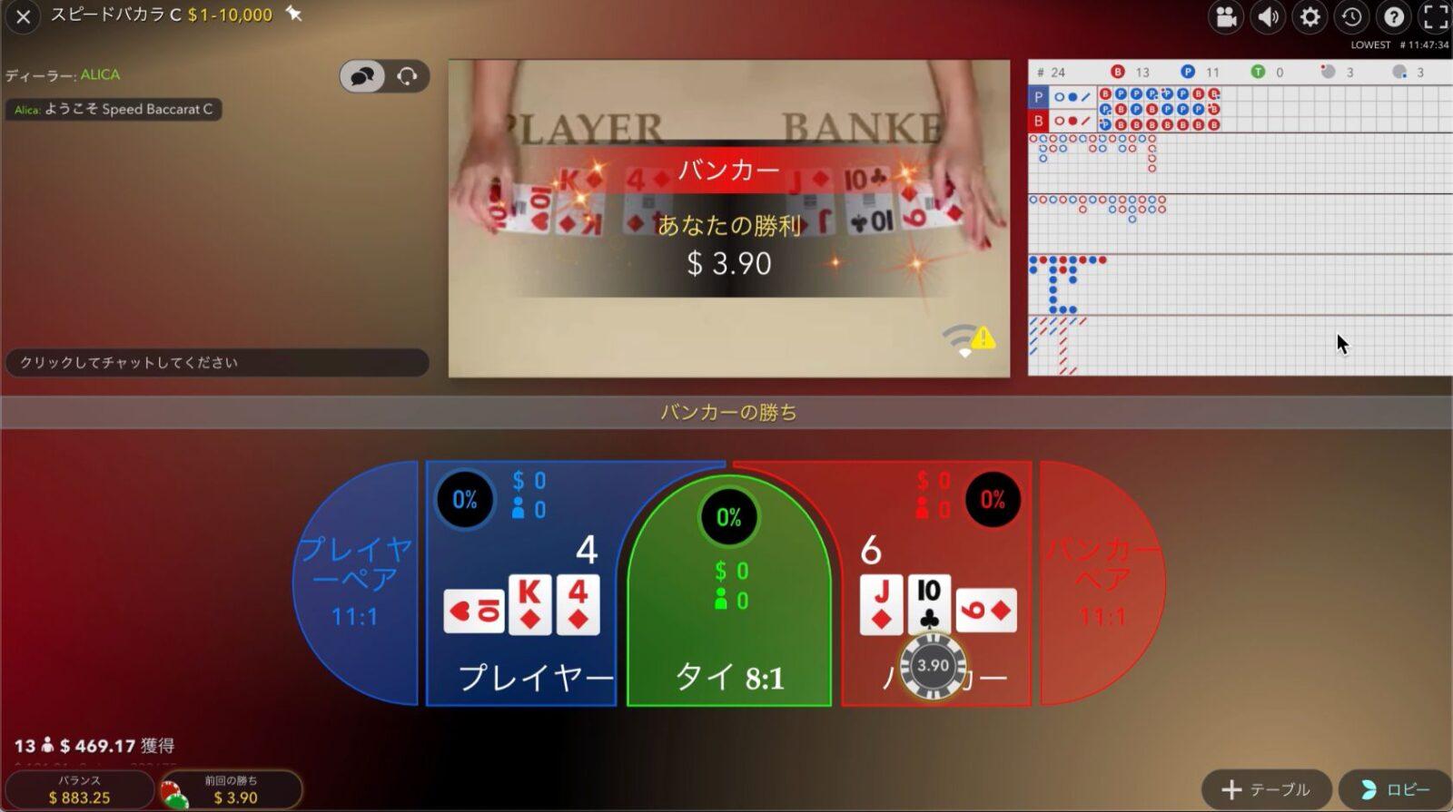 casinox_d30_1