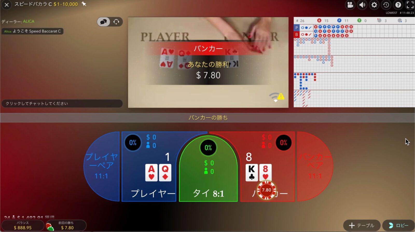 casinox_d30_3