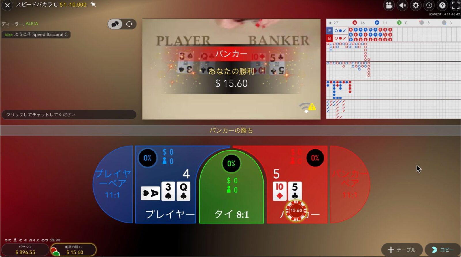casinox_d30_4