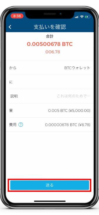 bonscasino_payment16
