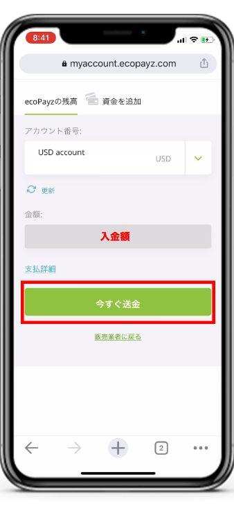 bonscasino_payment11